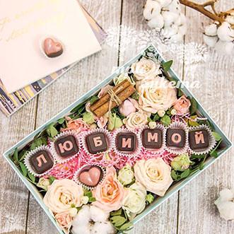 Цветы с шоколадом для любимой