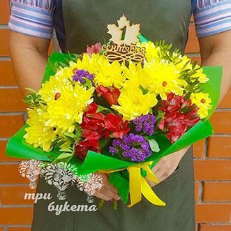 Желтые хризантемы на 1 сентября